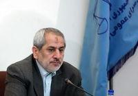 تایید احکام سه نفر از محکومان افساد فیالارض